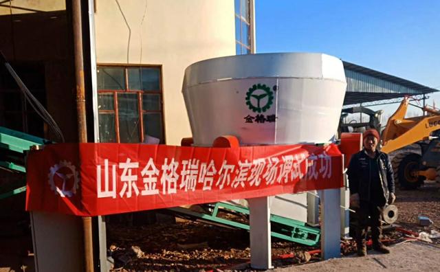 哈尔滨玉米秸秆颗粒机使用现场