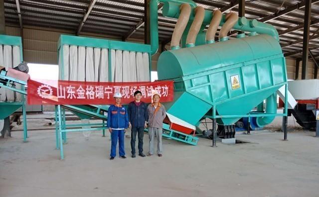 北京三聚宁夏区秸秆颗粒机使用现场