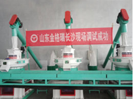 changsha秸gan饲料颗粒机sheng产线客户shi用现场