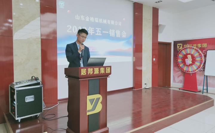 签单冠军刘经理为大家分享邀约、谈判、签单技巧