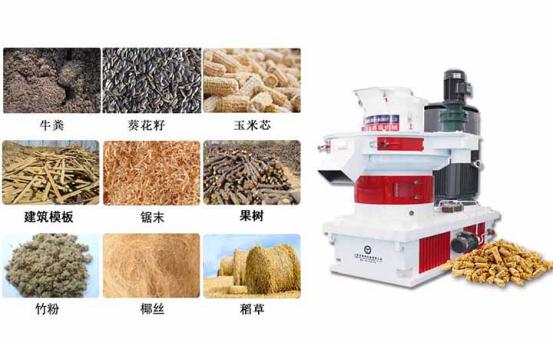 玉米秸秆颗粒机适用物料