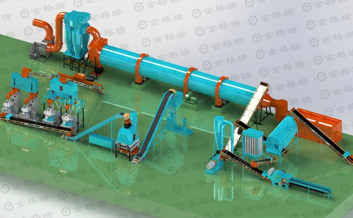 秸秆压块机生产线