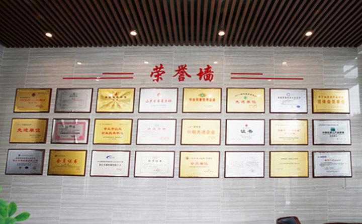 十博体育版荣誉墙