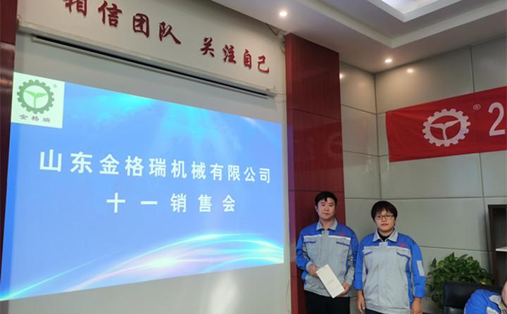销售总监李娟为9月份的邀约冠军王锡友颁发荣誉奖励
