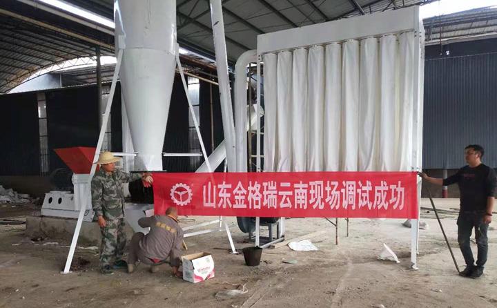 云南秸秆颗粒机生产线安装现场
