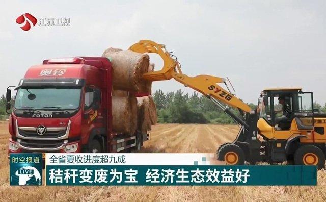 夏收小麦秸秆变废为宝 提升经济效益