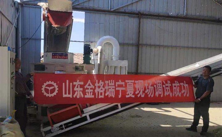 宁夏秸秆颗粒机安装调试成功