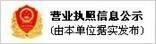 gong商局logo.jpg