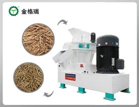 小麦小型秸秆颗粒机