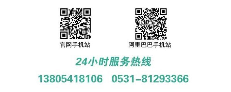 24xiao时服务热线